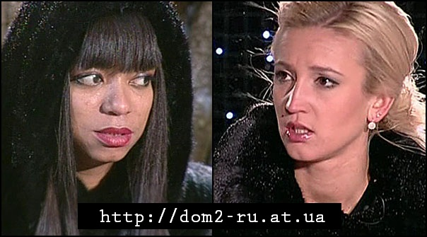 Дом 2 новости слух dom2 ру сплетни