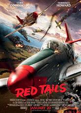 Красные xвосты red tails 2012 в хорошем hd
