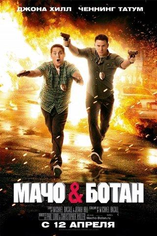 Премьеры 2012 заказать фильм